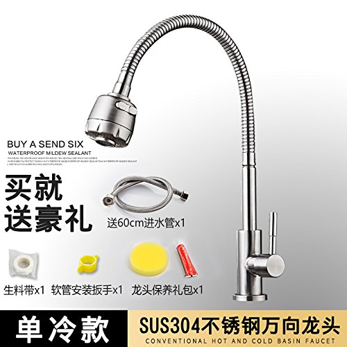 304 Stainless Steel Hot and Cold Universal Faucet Lever Pull Down Kitchen Sink Faucet BrassKitchen Faucet hot and Cold redatable Sink Sink Single Cold Faucet 304 Stainless Steel Universal Faucet,304 Stainless Steel Single Cold Universal Faucet