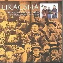 Instrumental & Vocal Music From Buryatia
