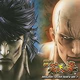 Game Music - Fist Of The Blue Sky Pachinko Original Soundtrack Vol.2 [Japan CD] PCCR-90054