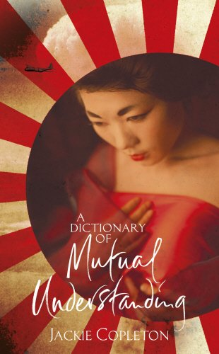 book cover of A Dictionary of Mutual Understanding