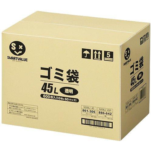 ジョインテックス ゴミ袋透明 45L (600枚) 886-642 B00UN7387M