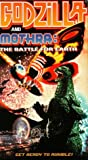 Godzilla And Mothra: The Battle For Earth ['90's High-Tech Version]
