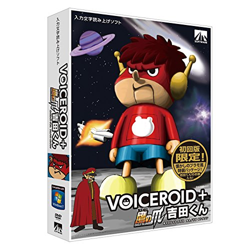 VOICEROID+ Eagle Talon Yoshida kun First Limited Edition [Japan Import]