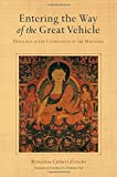 img - for Entering the Way of the Great Vehicle: Dzogchen as the Culmination of the Mahayana book / textbook / text book