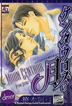 Moon Centaur (Yaoi Manga) by [Sasaki, Ayumi]