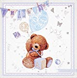 Simon Elvin 36 Multipack Thank You For The Baby Gift Cards & Envelopes 5' X 5' - Boy