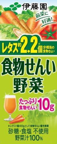 野菜 ジュース 食物 繊維