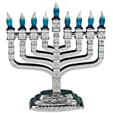 Silver Plastic Electric Knesset Menorah with Blue / White Bulbs by Aviv Judaica
