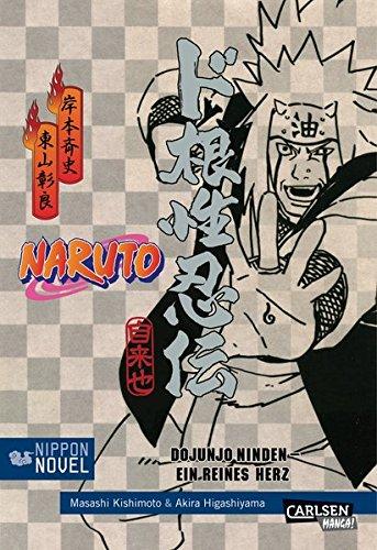 naruto-dojunjo-ninden-ein-reines-herz-nippon-novel