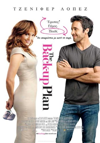 The Back-Up Plan Movie Poster (27 x 40 Inches - 69cm x 102cm) (2010) Greek -(Jennifer Lopez)(Danneel Harris)(Eric Christian Olsen)(Alex O'Loughlin)(Noureen DeWulf)