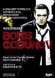 Boris Godunov [DVD]