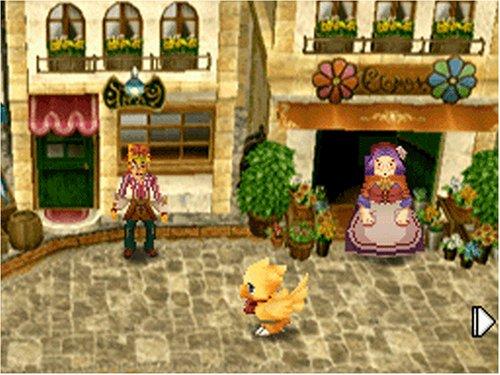 Cid to Chocobo no Fushigi na Dungeon: Toki Wasure no Meikyuu + [Japan Import] by Square Enix (Image #4)