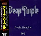 Purple Chronicle: The Best Selection
