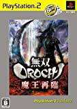 Musou Orochi: Maou Sairin (PlayStation2 the Best) [Japan Import]