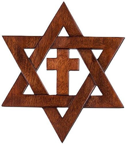 Mahogany Dark Wood Jewish Star in Cross Wall Plaque in Gift Box