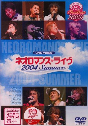 ネオロマンス 15th The Best 2800 ライブビデオ ネオロマンス■ライヴ 2004 Summer