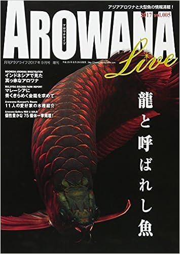 ALOWANA LIVE vol.005