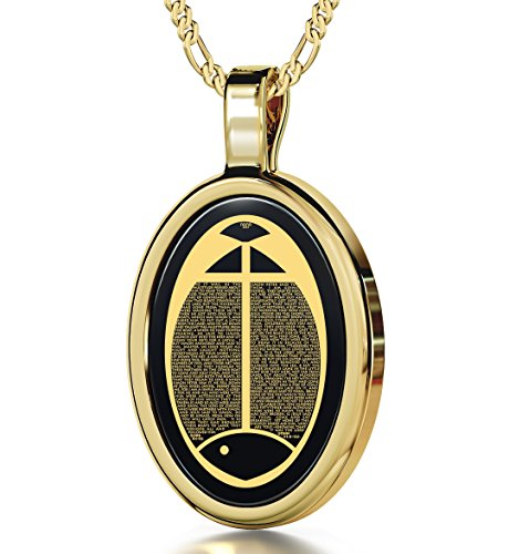 stian Cross Necklace - Luke 5:1-11 and John 21:3-12 Fish Pendant Inscribed in 24k Gold on Oval Black Onyx Stone, 18