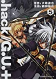 .hack//G.U.+ Vol.5