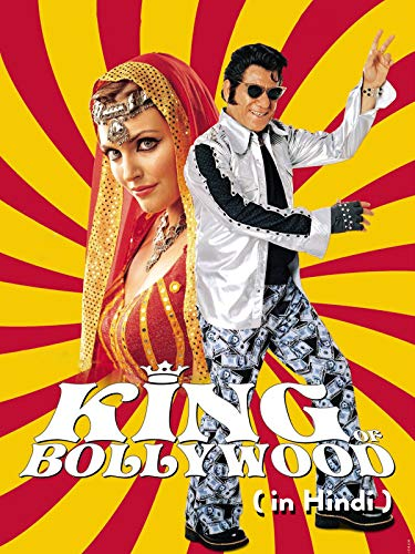 King Of Bollywood on Amazon Prime Video UK
