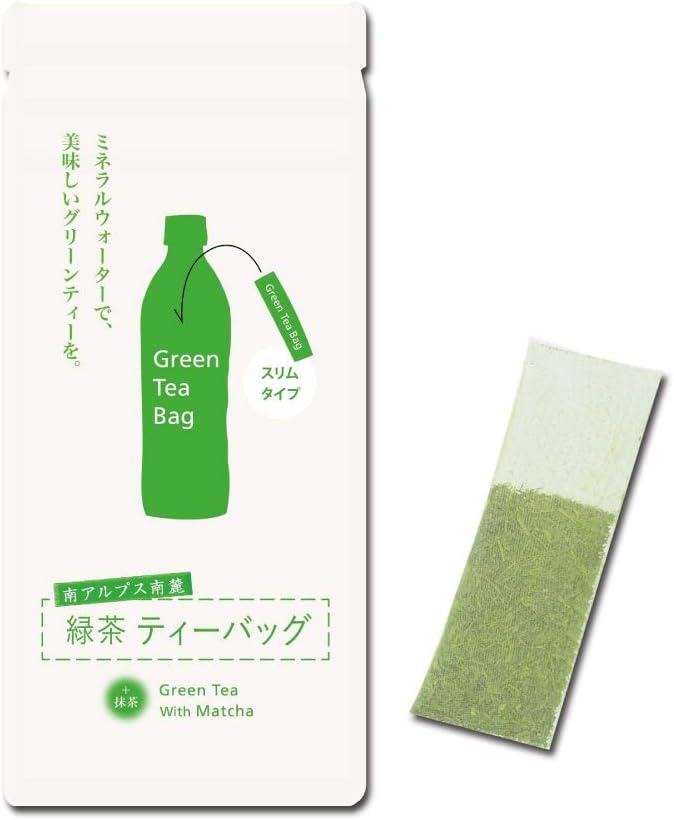 和茶倶楽部 南アルプス 緑茶 ティーバッグ まとめて50袋 セット アイス ホット