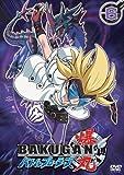 Vol. 6-Bakugan Battle Brawlers