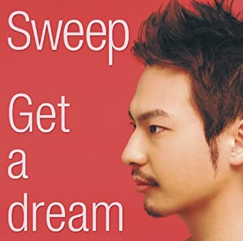 Amazon | Get a dream | Sweep, ...