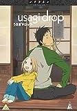 Usagi Drop Collection [DVD]