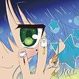 らき☆すた ドラマCD(ドラマがコンプリートなディスク)
