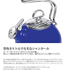 Chantal Enamel on Steel Classic Teakettle, Chili Red