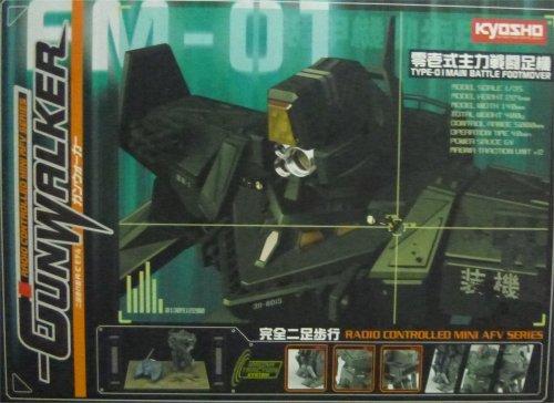 Kyosho 35201DY - Gunwalker, Gunwalker, Gunwalker, sandfarben fb14aa
