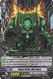 Cardfight!! Vanguard TCG - Beast Deity, Riot Horn (BT10/092EN) - Booster Set 10: Triumphant Return of the King of Knights