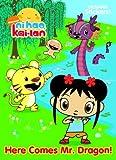 Here Comes Mr. Dragon! (Ni Hao, Kai-lan) (Super Sticker Book)