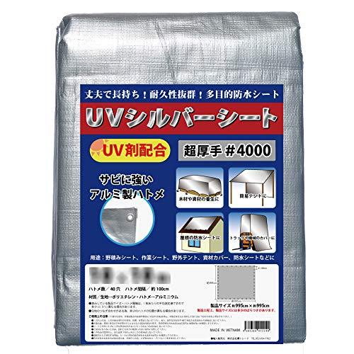 シルバーシート 1.8m×1.8m 超厚手 4000 UV剤入多目的防水シート