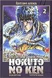 Hokuto No Ken - Tome 2