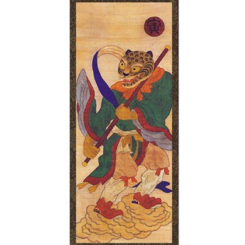 Chinese Zodiac Tiger of 12 Animals Guardian Deity Handmade S