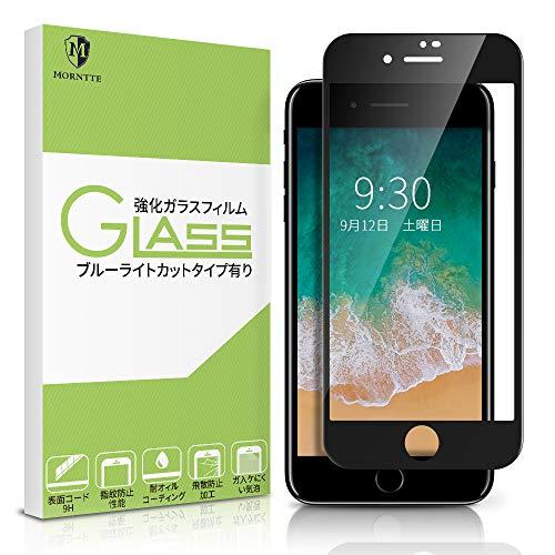 絶滅させるシビックとげのあるM MORNTTE iPhone8 / iPhone7 用 強化ガラス 液晶保護フィルム 【業界最高硬度9H/3D Touch対応/指紋防止/気泡レス】 アイフォン7/アイフォン8 用 全面保護フィルム (ブラック)