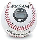 サクライ貿易(SAKURAI) Promark(プロマーク) 野球 ピッチングマシン ピッチングマシ-ン 速球王子 硬式 72mm  LB-990BC
