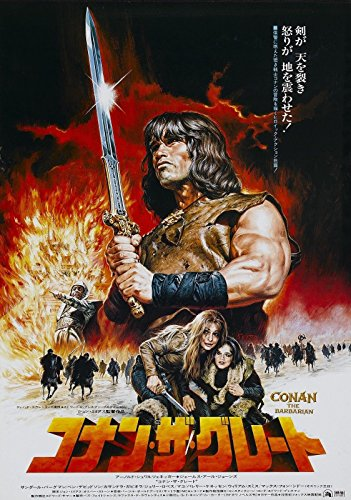 Conan the Barbarian (1982) Japanese Movie Poster 24
