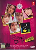 Stand Up Japanese Tv Drama English Sub NTSC All Region