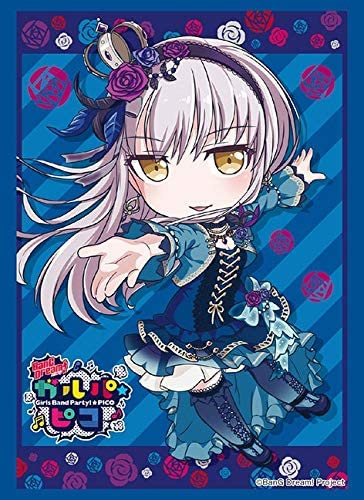 Band Party Roselia WS Trial Deck and BanG Dream Brand New /& Sealed