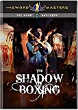 Swords Masters: The Shadow Boxing (1979)