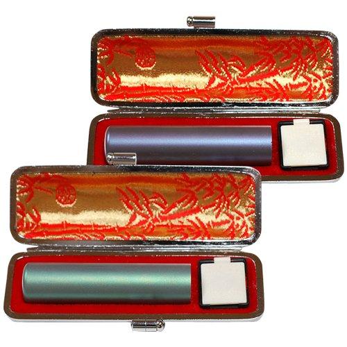 個人用カラーチタン印鑑マット黒モミケース付2本セット パープル12.0mm/グリーン12.0mm [tqb]   B00H8ITBL6