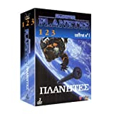 Planetes - coffret 1/2