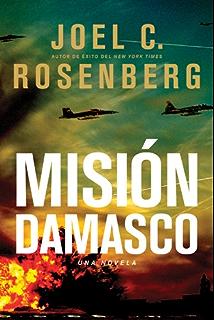 Misión Damasco (Spanish Edition)