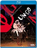 Un-Go: Complete Collection [Blu-ray] by Section 23