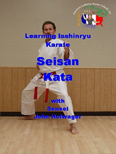 Video Karate Kata - 7