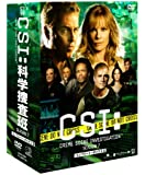 CSI:科学捜査班 シーズン7 コンプリートBOX-2 [DVD]