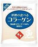 華舞の食べるフィッシュコラーゲン 100g ×3個セット【国内正規品】