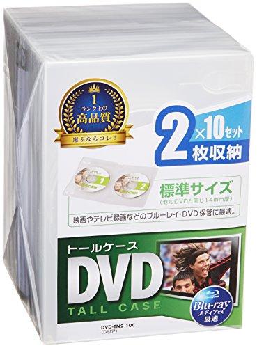 Sanwa DVD tall case (holds 2) clear 10 piece set DVD-TN2-10C (Dvd 10c)